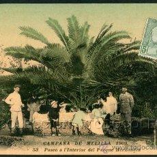 Postales: POSTAL CAMPAÑA DE MELILLA PASEO A L'INTERIOR DEL PARQUE HERNANDEZ . BOUMENDIL CA 1910. Lote 37052356