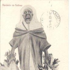 Postales: PS3163 MELILLA 'VENDEDOR DE GALLINAS'. CIRCULADA EN 1919. Lote 37648405