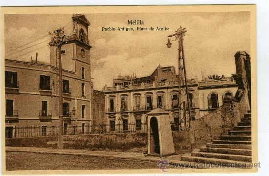 Postales: LOTE 19 POSTALES MELILLA - Foto 15 - 37663700