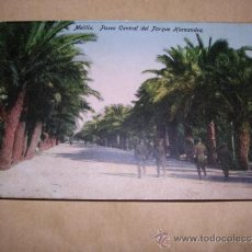 Postales: MELILLA - PASEO CENTRAL DEL PARQUE HERNANDEZ EDC. BOIX HERM. MELILLA - 14X9 CM. . Lote 38021663
