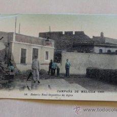 Postales: POSTAL. CAMPAÑA DE MELILLA. 1909. BATERÍA NEAL DEPÓSITOS DE AGUA. . Lote 38108665