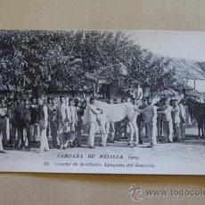 Postales: POSTAL. CAMPAÑA DE MELILLA. 1909. CUARTEL DE ARTILLERÍA. LIMPIEZA DEL GANADO.. Lote 38108703