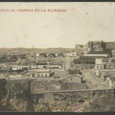 Postales: MELILLA - 13 - BARRIO DE LA ALCAZABA - FOTOGRAFICA - (17400). Lote 38942258