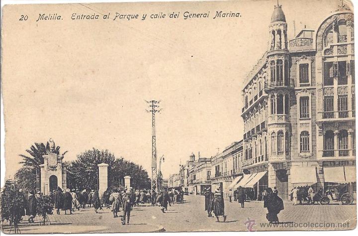 PS0421 MELILLA 'ENTRADA AL PARQUE Y CALLE DEL GENERAL MARINA'. EDICIÓN BOIX. SIN CIRCULAR (Postales - España - Melilla Antigua (hasta 1939))