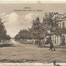 Postales: VISTA DE LA CALLE CARLOS DE ARELLANO . Lote 39966291