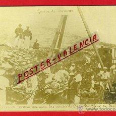Postales: POSTAL MELILLA VIA FERROCARRIL CONSTRUCCION BENI BU IFRUR , GUERRA MARRUECOS ,ORIGINAL , P90330. Lote 40032377