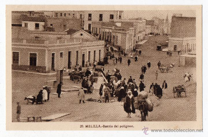 MELILLA. BARRIO DEL POLÍGONO. ANIMADA. (Postales - España - Melilla Antigua (hasta 1939))