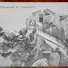 Cartes Postales: ANTIGUA POSTAL DE PEÑON DE ALHUCEMAS - MELILLA - CEMENTERIO - ED. BOIX HERMANOS - NO CIRCULADA.. Lote 39547175