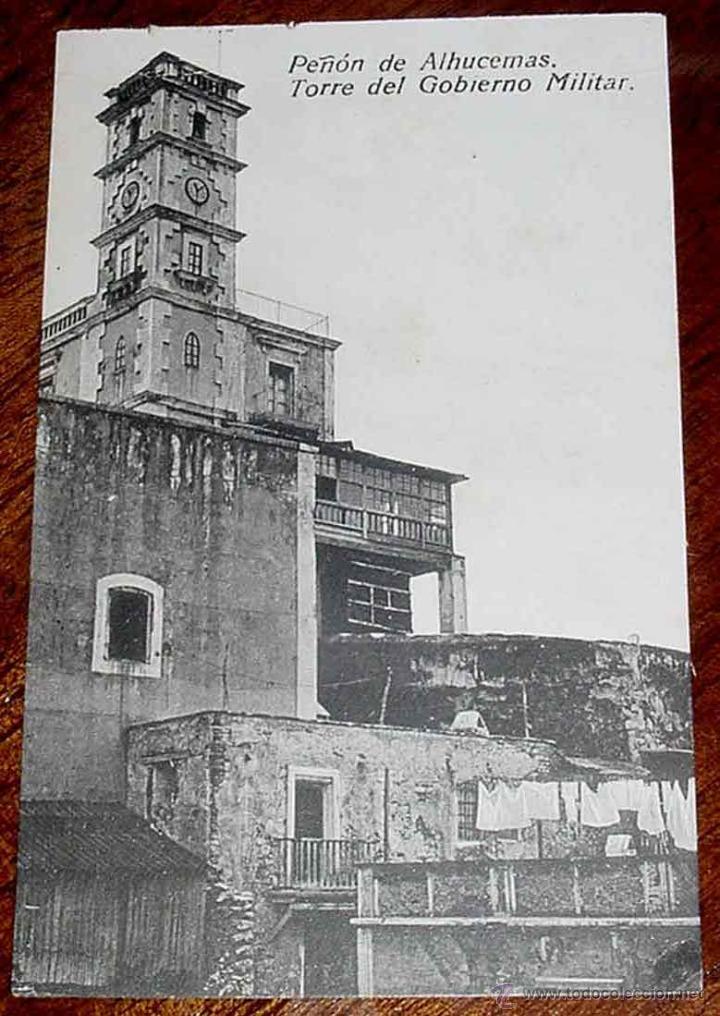 ANTIGUA POSTAL DE PEÑON DE ALHUCEMAS - MELILLA - TORRE DEL GOBIERNO MILITAR - ED. BOIX HERMANOS - NO (Postales - España - Melilla Antigua (hasta 1939))
