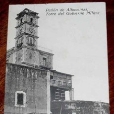Postais: ANTIGUA POSTAL DE PEÑON DE ALHUCEMAS - MELILLA - TORRE DEL GOBIERNO MILITAR - ED. BOIX HERMANOS - NO. Lote 39547178
