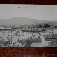 Postales: ANTIGUA POSTAL - MELILLA - PLAZA DE ESPAÑA - EDICION BOIX HERMANOS - SIN CIRCULAR. Lote 39591908
