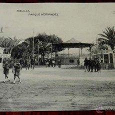 Postales: ANTIGUA POSTAL DE MELILLA, PARQUE HERNANDEZ, LA PAPELERA AFRICANA, FOTOTIPIA HAUSER Y MENET, NO CIRC. Lote 39610549