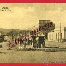 Cartoline: POSTAL, MELILLA, BARRIO DEL REAL, P90529. Lote 40320382