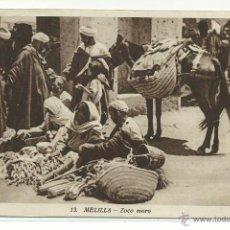 Postales: MELILLA.-ZOCO MORO Nº 13 .- EDICION LA PAPELERA AFRICANA. Lote 40484397