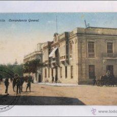 Postales: POSTAL ANTIGUA MELILLA: COMANDANCIA GENERAL - EDICIÓN BOIX HERMANOS - SIN CIRCULAR. Lote 40981214