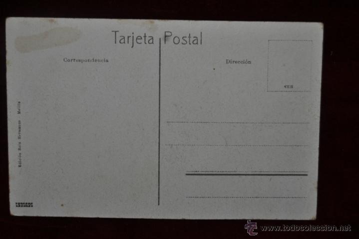 Postales: ANTIGUA POSTAL DE MELILLA. VISTA PARCIAL. SIN CIRCULAR - Foto 2 - 41123217