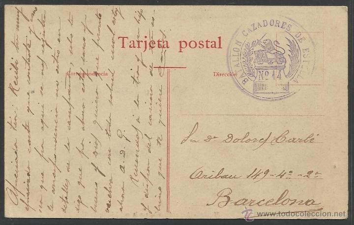 Postales: MELILLA - ANTES DE EMBARCAR - VER REVERSO SELLO BATALLON CAZADORES DE ESTELLA - (19359) - Foto 2 - 41575837