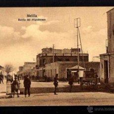 Postales: MELILLA. BARRIO DEL HIPODROMO. NO CIRCULADA.. Lote 41688313