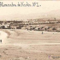 Postales: MELILLA, ALCAZABA DE KADIA Nº 1 (1926) - TARJETA POSTAL - SIN CIRCULAR. Lote 42419530
