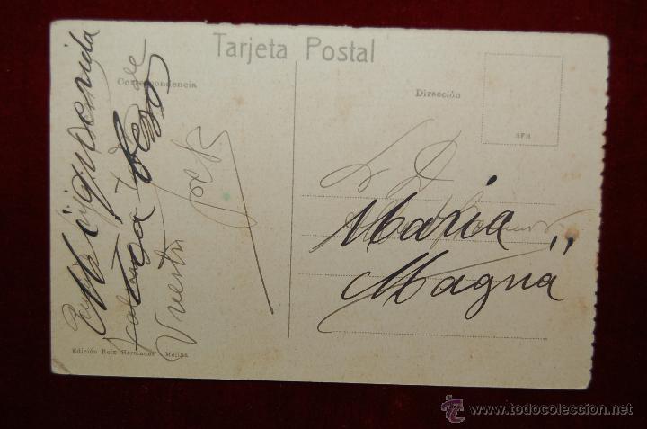 Postales: ANTIGUA POSTAL DE MELILLA. ENTRADA AL PARQUE HERNANDEZ. SIN CIRCULAR - Foto 2 - 42509209