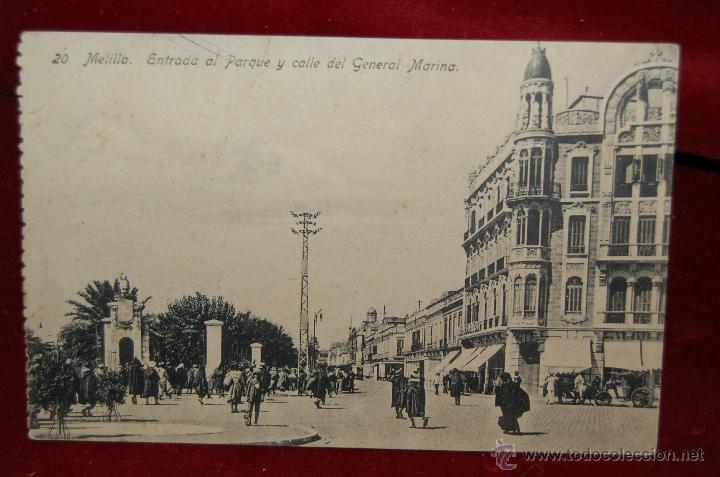 ANTIGUA POSTAL DE MELILLA.ENTRADA AL PARQUE Y CALLE DEL GENERAL MARINA. SIN CIRCULAR (Postales - España - Melilla Antigua (hasta 1939))