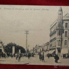 Postales: ANTIGUA POSTAL DE MELILLA.ENTRADA AL PARQUE Y CALLE DEL GENERAL MARINA. SIN CIRCULAR. Lote 42509648