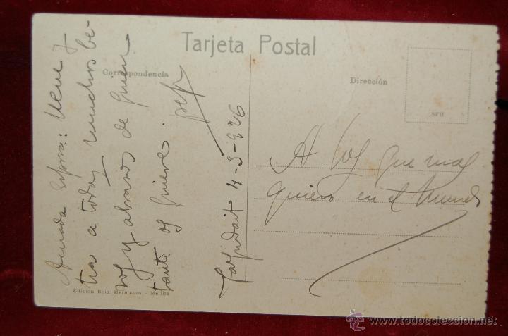 Postales: ANTIGUA POSTAL DE MELILLA.ENTRADA AL PARQUE Y CALLE DEL GENERAL MARINA. SIN CIRCULAR - Foto 2 - 42509648