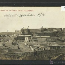Postales: MELILLA - BARRIO DE LA ALCAZABA - (3032). Lote 42529131