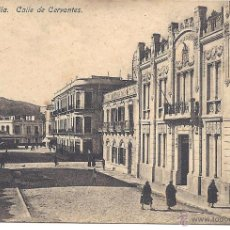 Postales: PS4248 MELILLA 'CALLE DE CERVANTES'. EDICIÓN BOIX. SIN CIRCULAR. Lote 42663637