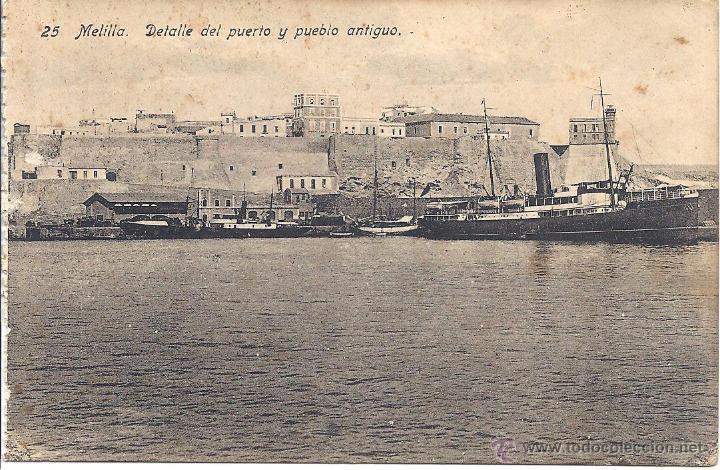 PS4250 MELILLA 'DETALLE DEL PUERTO Y PUEBLO ANTIGUO'. EDICIÓN BOIX. SIN CIRCULAR (Postales - España - Melilla Antigua (hasta 1939))