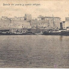 Postales: PS4250 MELILLA 'DETALLE DEL PUERTO Y PUEBLO ANTIGUO'. EDICIÓN BOIX. SIN CIRCULAR. Lote 42663668