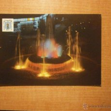 Postales: POSTAL MELILLA FUENTE LUMINOSA ESCRITA. Lote 42797879