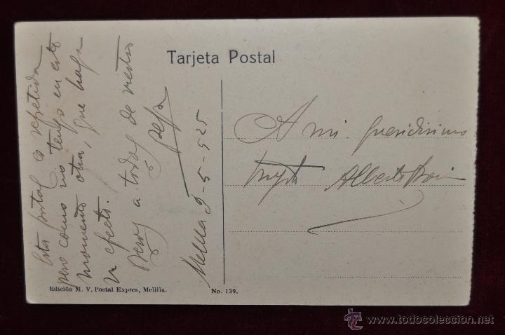 Postales: ANTIGUA POSTAL DE MELILLA. UNA CALLE DEL POLIGONO. ESCRITA - Foto 2 - 43236413