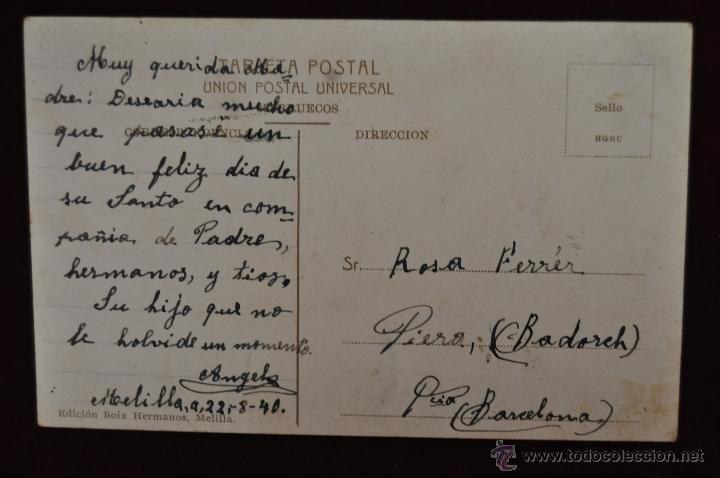 Postales: ANTIGUA POSTAL DE MELILLA. PASEO DEL GENERAL JORDANA. ESCRITA - Foto 2 - 43246279