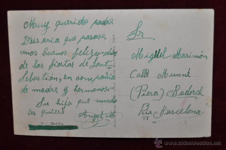 Postales: ANTIGUA POSTAL DE MELILLA. VISTA DE UNA CALLE. ESCRITA - Foto 2 - 43246303
