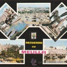 Postales: MELILLA - DIVERSOS ASPECTOS - Nº 28 - ED. ESCUDO DE ORO - AÑO 1964 - NUEVA -. Lote 43505638