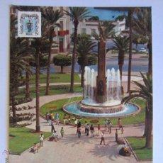 Cartes Postales: MELILLA. PLAZA DE ESPAÑA. DETALLE.. Lote 44772205