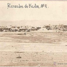 Postales: MELILLA, ALCAZABA DE KADIA Nº II (1926) - TARJETA POSTAL - SIN CIRCULAR. Lote 45217422