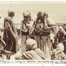 Postales: PS5139 MELILLA 'ZOCO MORO'. LA PAPELERÍA AFRICANA. CIRCULADA EN 1945. Lote 46036860