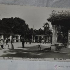 Cartes Postales: MELILLA, PERGOLAS DEL PARQUE HERNANDEZ. Lote 47459535