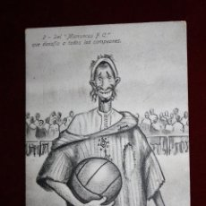 Postales: POSTAL DE MULLOR (MELILLA), EDICION 1924, BENAMI, CAMPEON RIFEÑO. DESAFIO A TODOS LOS CAMPEONES. Lote 47726845
