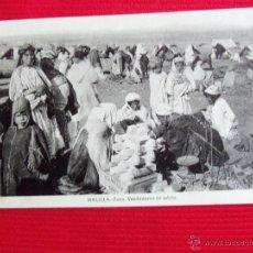 Postales: ZOCO VENDEDORAS DE JABÓN - MELILLA. Lote 47818065