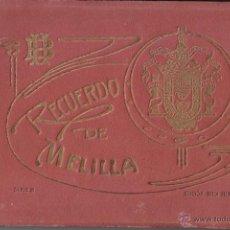 Postales: RECUERDO DE MELILLA. SERIE B - BOIX HERMANOS. 21 BONITAS VISTA EN COLOR, (UNA TAMAÑO CUÁDRUPLE). Lote 48661317