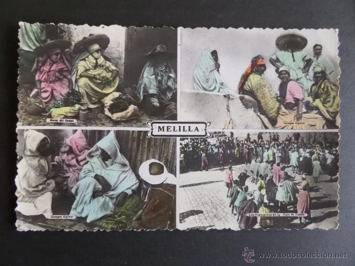 ANTIGUA POSTAL DE MELILLA (Postales - España - Melilla Moderna (desde 1940))