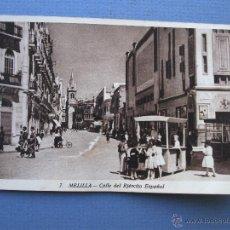 Postales: POSTAL DE MELILLA - 7 - CALLE DEL EJERCITO ESPAÑOL (MCH, SIN CIRCULAR, ROTO EN CENTRO ). Lote 49993481