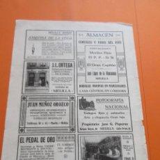 Postales: PUBLICIDAD 191X - MELILLA VARIOS ANUNCIOS EPOCA UNA JOYA ENTRA A VERLOS. Lote 50274160