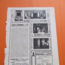Postales: PUBLICIDAD 191X - MELILLA VARIOS ANUNCIOS EPOCA UNA JOYA ENTRA A VERLOS. Lote 50274460