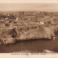 Postales: ANTIGUA POSTAL 24 MELILLA ACANTILADOS Y BARRIO DE LA ALCAZABA L ROISIN. Lote 51244886
