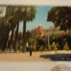 Postales: MELILLA PARQUE HERNANDEZ. Lote 51457813