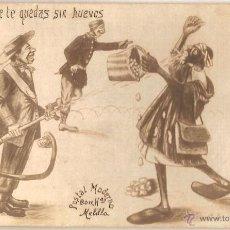 Postales: ANTIGUA POSTAL , MELILLA, MORITO QUE TE QUEDAS SIN HUEVO, CARICATURA -BOIX HNOS Nº 4 - ESCRITA 1915. Lote 51883454